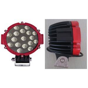 LED work light LT1015-51W